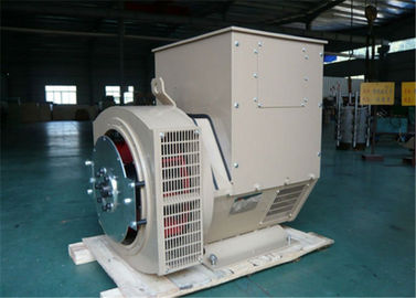 Cina 12.5kva Single Phase Brushless AC Generator Alternator For Cummins Generator Set Distributor